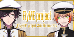 FlyMEproject