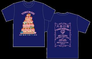 「大森日雅の夢の森」Birthday Party 2018 バースデーTシャツ(XXLサイズ)イメージ
