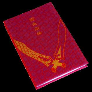Fate/stay night 御朱印帳(アーチャー)イメージ