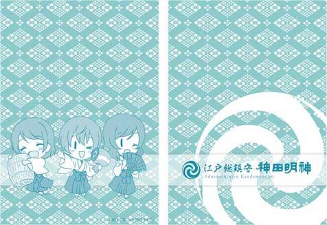 ラブライブ!×神田明神 巾着袋(1年生)画像