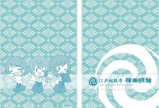 ラブライブ!×神田明神 巾着袋(1年生)イメージ