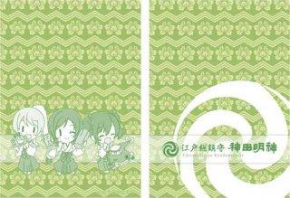 ラブライブ!×神田明神 巾着袋(3年生)イメージ