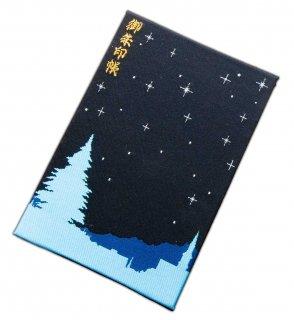 ソードアート・オンライン 御朱印帳(キリト)イメージ