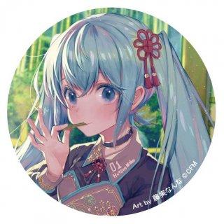 初音ミク 缶バッジB(Art by 藤実なんな)イメージ