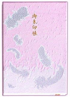 ソードアート・オンライン 御朱印帳(アスナ)イメージ