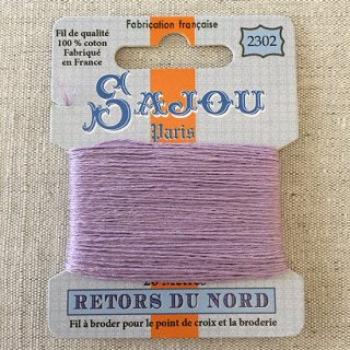 フランス刺繍|コットン糸 Retors du Nord #2302 モーヴ