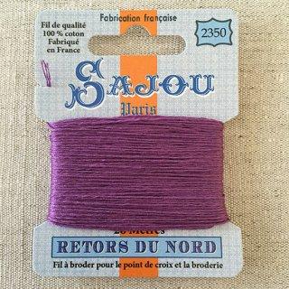 フランス刺繍|コットン糸 Retors du Nord #2350 パープル