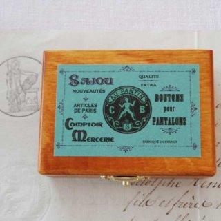 フランス サジュー ターコイズ ミニチュア 木製 ボックス*マチ針入れなどに