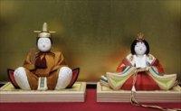 鈴木賢一 木目込雛人形 以和喜 黄櫨染