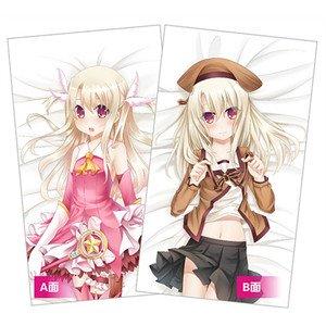 Fate/kaleid liner プリズマ☆イリヤ イリヤスフィール・フォン・アインツベルン タオル2枚セット 2022612125