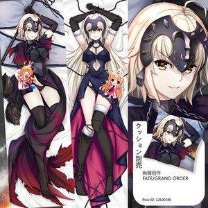 Fate/Grand Order ジャンヌ・オルタ 抱き枕カバー 32600644