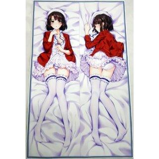 冴えない彼女の育てかた 加藤恵 抱き枕カバー 同人 UTdream naz00080