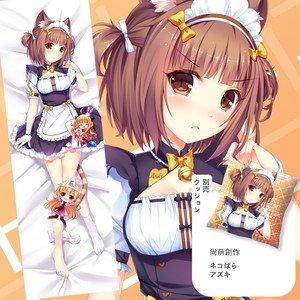 ネコぱら アズキ 抱き枕カバー 32600731