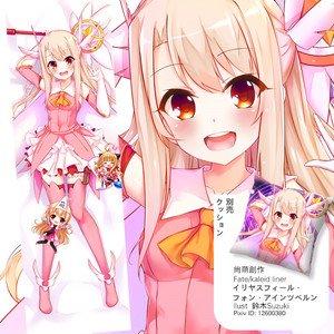 Fate/kaleid liner プリズマ☆イリヤ イリヤスフィール・フォン・アインツベルン 抱き枕カバー 32600754