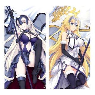 Fate/Grand Order ジャンヌ・オルタ/ジャンヌ・ダルク 1/2抱き枕カバー 1913260994401