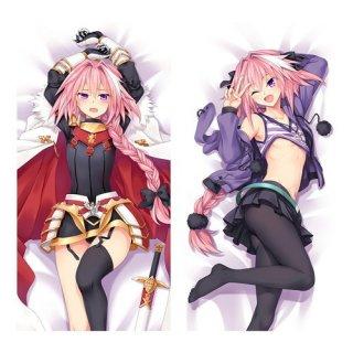 Fate/Grand Order アストルフォ 抱き枕カバー 同人 1/2サイズ 萌工房 smz09939-1