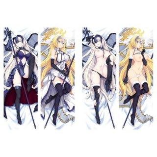 Fate/Grand Order ジャンヌ・オルタ/ジャンヌ・ダルク 脱着式抱き枕カバー 13260994403