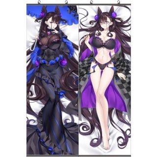 Fate/Grand Order 紫式部 タペストリー お得2枚セットあり! 7132610265012