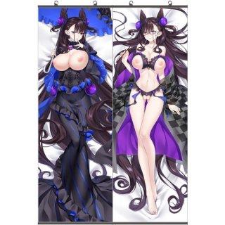 Fate/Grand Order 紫式部 タペストリー お得2枚セットあり! 7132610265034