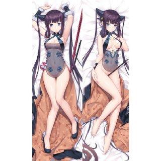 Fate/Grand Order 楊貴妃 抱き枕カバー 5260043901