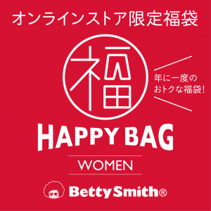 <img class='new_mark_img1' src='//img.shop-pro.jp/img/new/icons29.gif' style='border:none;display:inline;margin:0px;padding:0px;width:auto;' />2019/BettySmith:オンライン限定!!福袋(WOMEN)