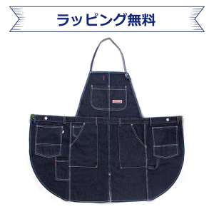<img class='new_mark_img1' src='https://img.shop-pro.jp/img/new/icons5.gif' style='border:none;display:inline;margin:0px;padding:0px;width:auto;' />【ラッピング無料】父の日ワークエプロン
