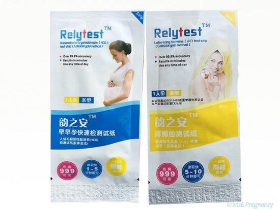 Relytest 早期妊娠検査薬&排卵検査薬 ☆1周期分☆14本(排検)+2本(妊検)