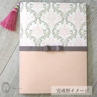 【本体】転写紙ファイル