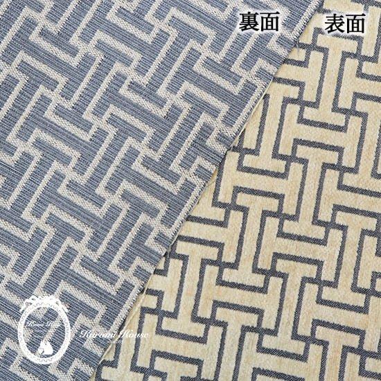 カット済み(45×45cm)◆スペイン直輸入ベルベットモノグラム【ベージュ×グレー】