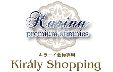 karina2〜キラーイ会員専用
