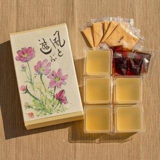 季節の掛け紙付きミニサイズ5個入り吉野の葛餅