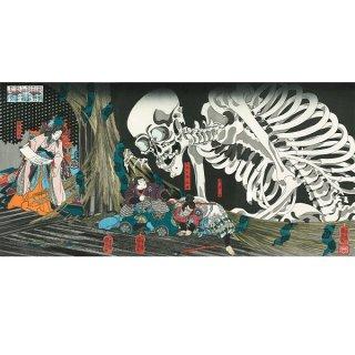 歌川国芳/相馬の古内裏AD-2825(ART-049)