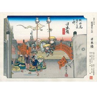 木版画 妖怪道五十三次 日本橋NS-2830