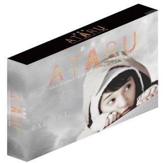 DVD/劇場版ATARU THE FIRST LOVE & THE LAST KILL プレミアム・エディションPC-2838