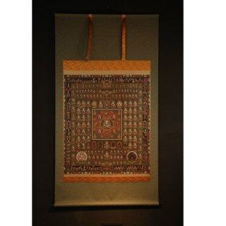 胎蔵界曼荼羅 仏画掛け軸(全紙幅)
