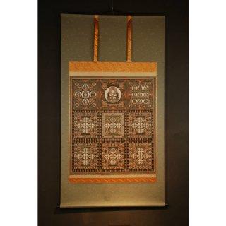 金剛界曼荼羅 仏画掛け軸(全紙幅)