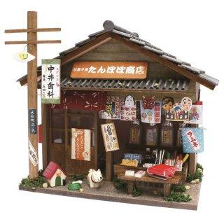 ドールハウス/昭和シリーズ 駄菓子屋BLY-2676