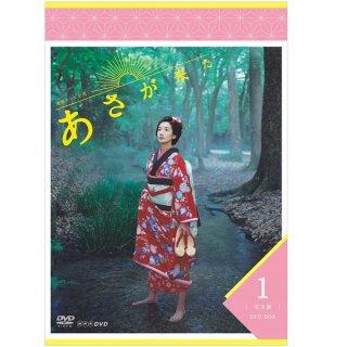 DVD/連続テレビ小説 あさが来た 完全版 DVD-BOX1