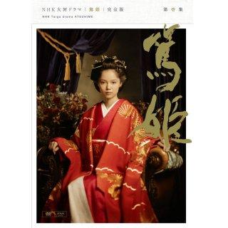 DVD/NHK大河ドラマ 篤姫 完全版 第壱集 DVD-BOX 全7枚セットPJ-3104