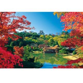 彦根城と秋の玄宮園/1000PパズルNS-2871