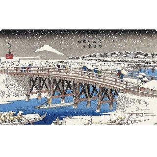 歌川広重 東都名所/日本橋雪中
