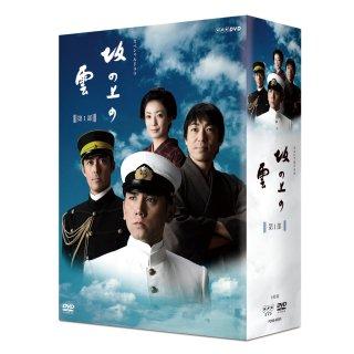 DVD/坂の上の雲 第1部 DVD-BOX