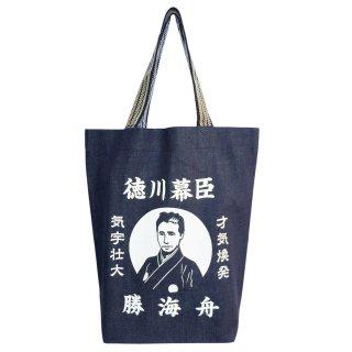 トートバッグ/徳川幕臣 勝海舟