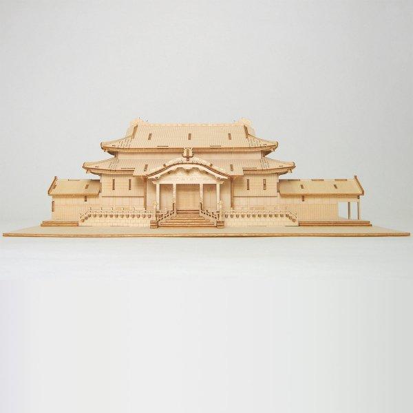 ki-gu-mi 首里城