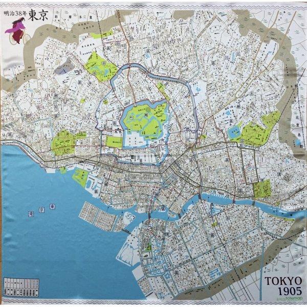1905年(明治.38年)東京インテリア風呂敷