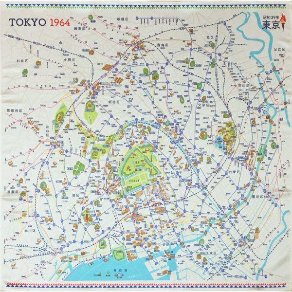 1964年(昭和.39年)東京インテリア風呂敷