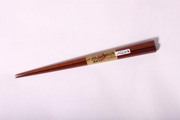 江戸木箸/七角鉄木箸
