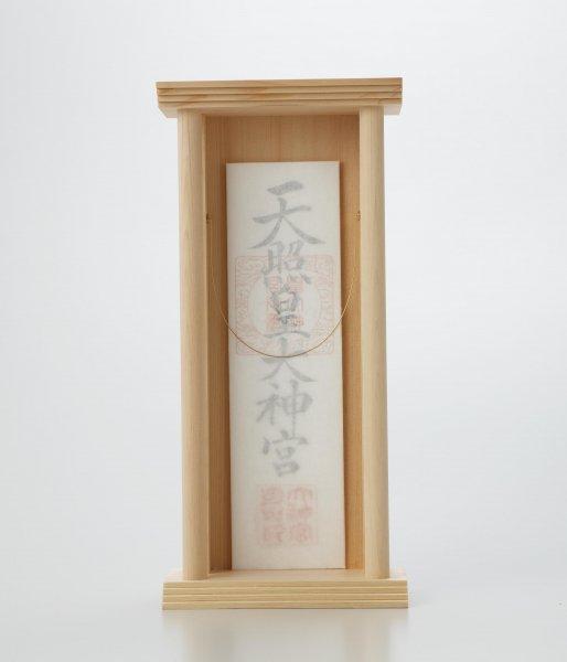 神棚 神護一社 ひのき 丸柱