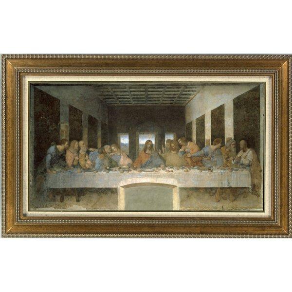 プリハード複製画/レオナルド・ダ・ヴィンチ「最後の晩餐」(修復後)