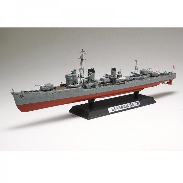 タミヤ/1/350 日本海軍駆逐艦 陽炎